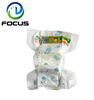 /product-detail/dry-disposable-sleepy-baby-diapers-manufacturer-in-china-60777933238.html