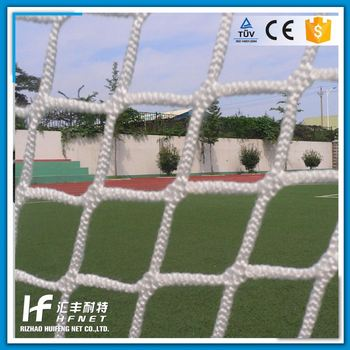 df37e3798 Nylon Hockey Impact Barrier Netting Hockey Soccer Net - Buy Hockey ...