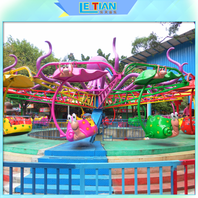 Amusement Auto Plane Ride for sale Flying Chair Price