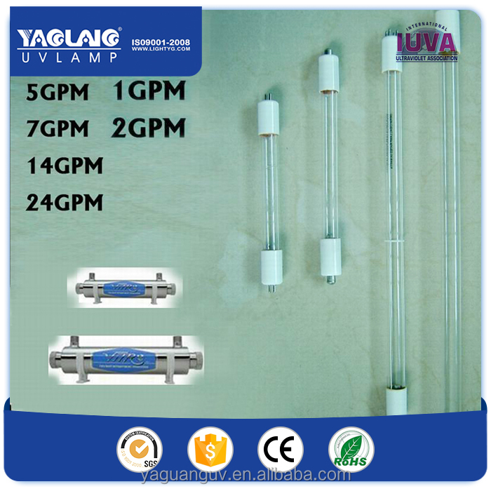 uv lamp for water treatment high output lamps long rated life 13000h bastericidal lamp