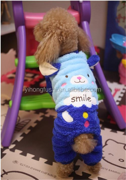 2015 ropa para perros fábrica de / chaqueta de invierno de lana ...