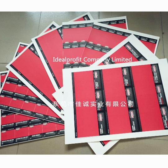 Caixa de embalagem de papel para impressão Frente e Verso da pele placa porosa