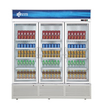 Large Capacity Triple Glass Door Refrigerator with Lock