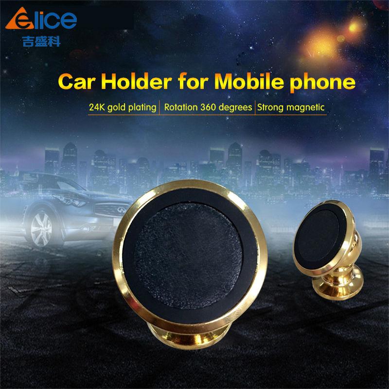 popular magnetic mobile phone holder buy cheap magnetic mobile phone holder lots from china. Black Bedroom Furniture Sets. Home Design Ideas