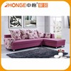Beautiful Flower Pattern Classical American Style Fabric Sofa Sets