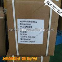 food additive/China supplier/ascorbic acid injectable/ vitamin C CEP