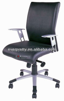 Good News Cheap Office Chair Gas Lift Manufacturer In China Furniture Buy