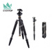 TS-CFT301N 360 Degree Ball Head Professional Carbon Fiber Tripod Monopod for Digital Camera Video Camcorder 2-in-1 Tripod