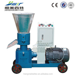 Economical durable CE approved wood waste flat die pellet press /pellet granulator