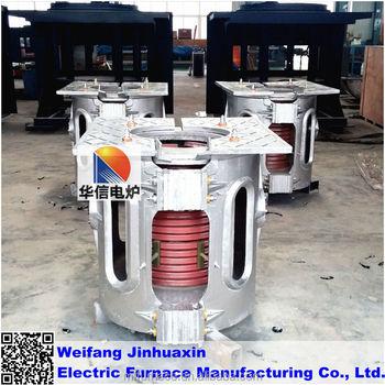 aluminum melting electric furnace induction melting