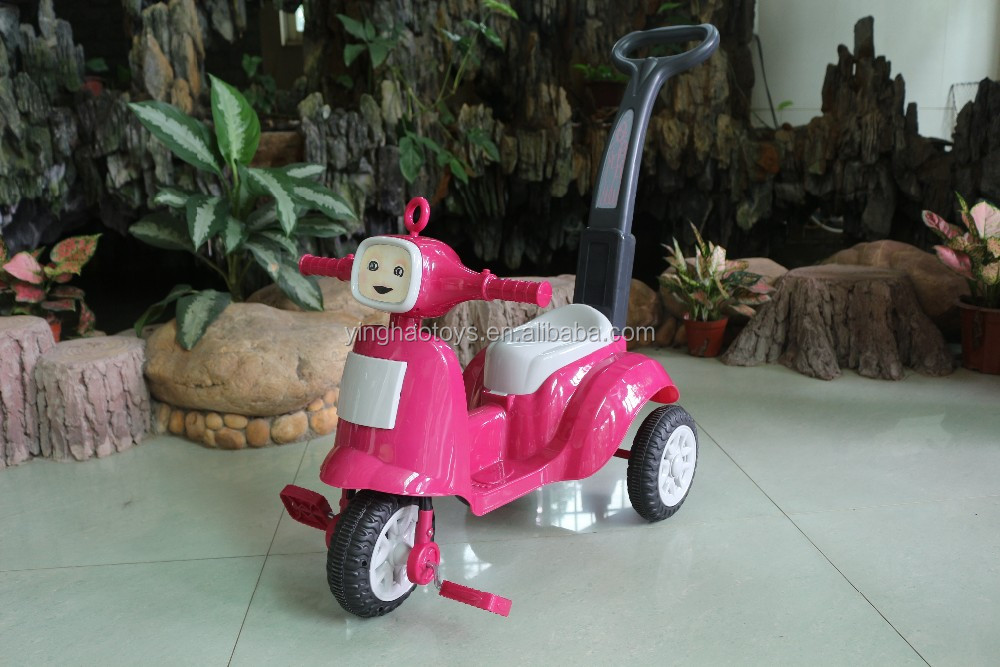 Red Push & Pedal Ride On Tricycle