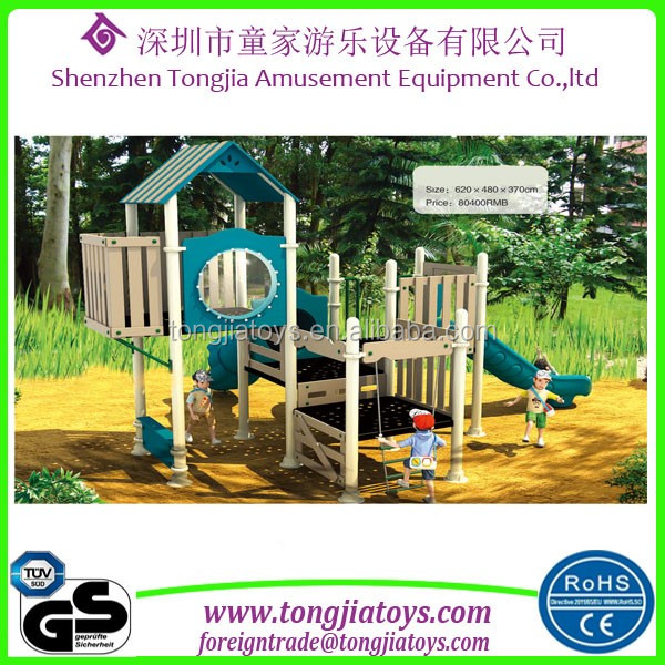 Children Outdoor Play Gym Equipment Multi Gym New 2017 Wood Toys Wooden Ride On Toys Buy Gym Equipment Multi Gymunique Ride On Toyskids Wooden