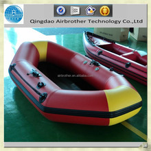 2016 new 2.4m 2 person drifting boat