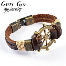 High Quality Vintage Stainless Steel Rudder Charm Genuine Cow Leather Bracelet Jewelry for Men