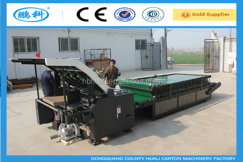 feiyang fy1600 laminating roll machine