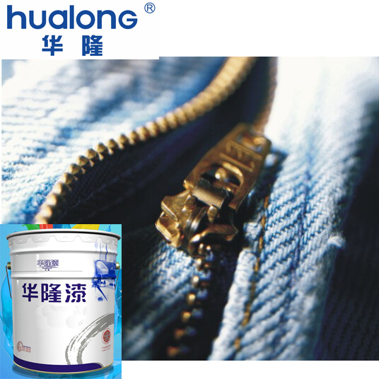 Hualong Optimization Electroplating Gloss Piant