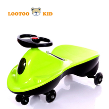 Alibaba trade assurance china manufacturer cheap price newest model kids magic swing car