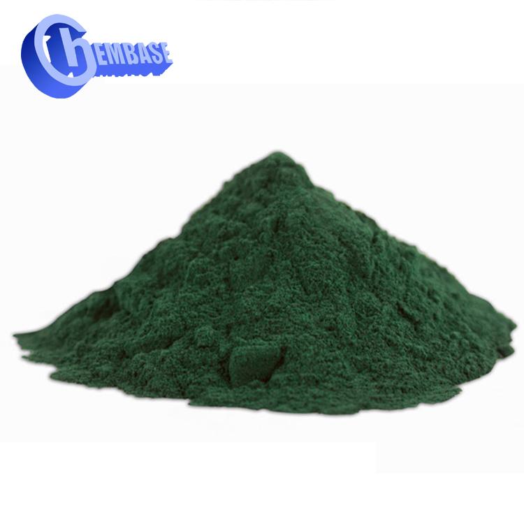 Sodium Copper Chlorophyllin Usp, Sodium Copper Chlorophyllin Usp ...