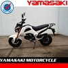 50cc two wheels mini motorcycle with EEC for adult