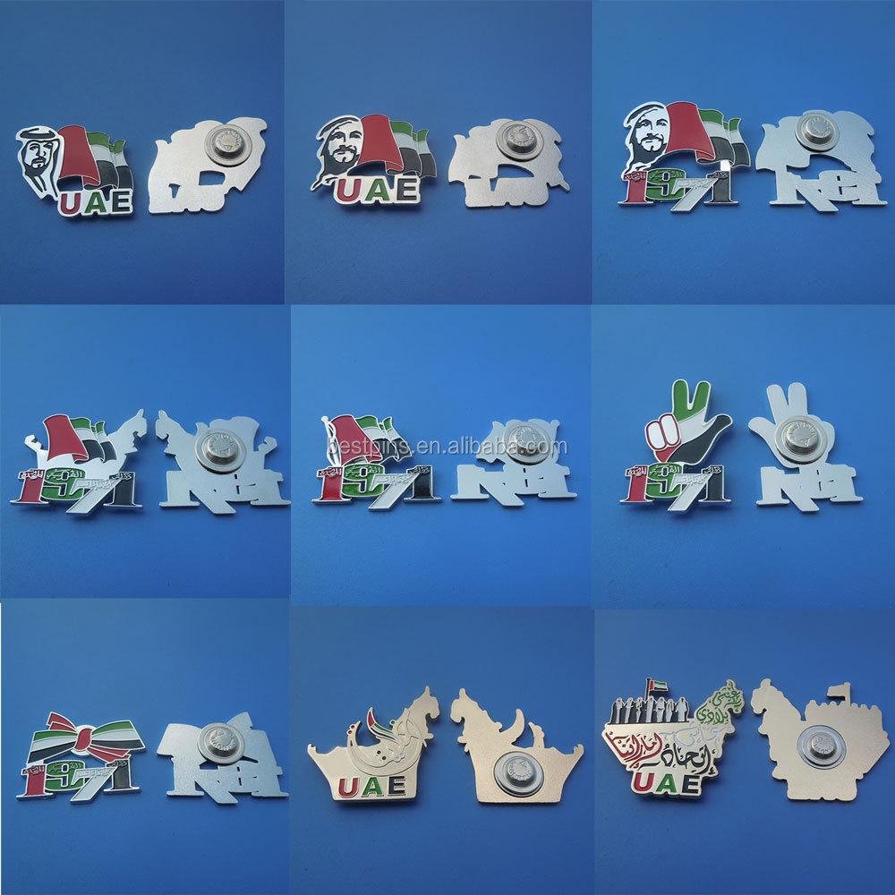 Uae National Day Gifts Burj Khalifa: New Fashional Souvenir Gifts