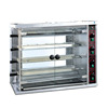 /product-detail/5-rod-commercial-kitchen-gas-chicken-rotisserie-60008790585.html
