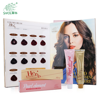 Wholesale organic pearl element herbal extract professional hair dye for salon hair beauty