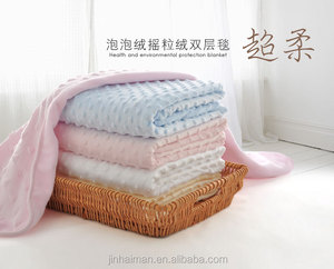 2017 new design bubble baby cuddle blanket