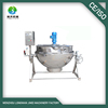 various food processing applications Steam Jacketed Kettle