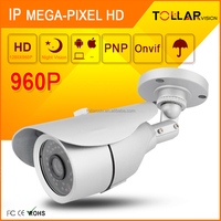 High Quality HD IP 960P onvif cmos sensor cctv security camera bullet cover