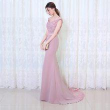 Женское вечернее платье-Русалка BEPEITHY, длинное Бордовое платье с поясом, вечерние платья, 2020(Китай)