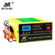 Intelligent automatic power 12v 10a 24v battery charger