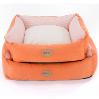 2016 stylish pet bedding , high quality dog bed ,dog kennel