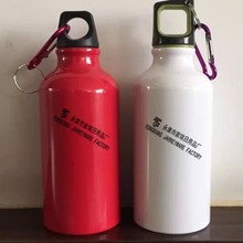 400ML single wall aluminium drink bottle with hook