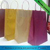 Hot Sale Colorful Clothes Kraft Paper Packaging Bags