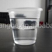 250ml Drinking Water Cup/ Juice Glass,Disposable Plastic - Buy 250ml  Drinking Water Cup,Pp Disposable Glass,Transparent/ White Cup Product on