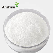 Centrophenoxine Powder Centrophenoxine Powder Suppliers And