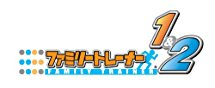 Family Trainer 1 & 2 [Limited Special Pack] [Japan Import]