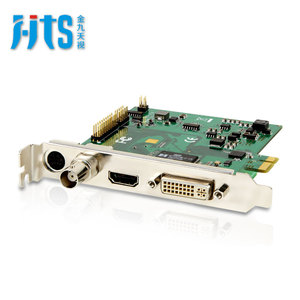 DVI/HD-SDI Input Video , 1080I/60Hz speed up to 200MB/S, Win8 Video live streamingCapture Card For live streaming