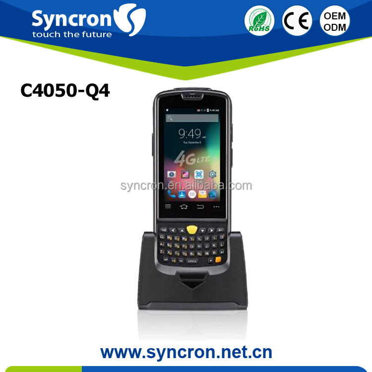 Cost-effective hot-sale data collector pda