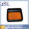 SCL-2013050041 JUPITER MX Motorcycle Engine parts Motorcycle Air Filter