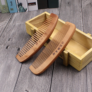 New arrival wooden hair comb for men and women factory make your own hair comb