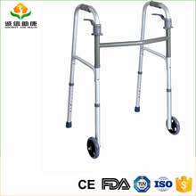 Medical equipment aluminum two button folding lightweight 2 wheeled walker