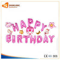 fancy letters foil balloons,''HAAYPY BIRTHDAY '' Party package set balloon