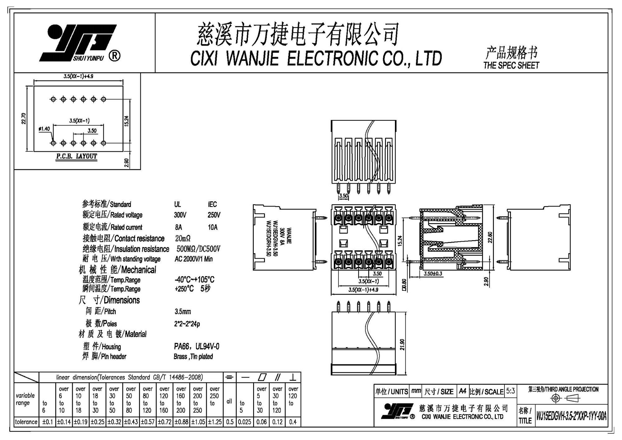 Factory supplier  Double Level Vertical Header Plug-in Terminal Block connector (WJ15EDGVH-3.5/3.81)