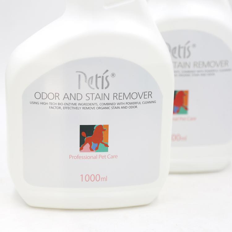 Non Chimica Naturale di Alta Qualità Private Label Pet Macchia di Rimozione di Odore