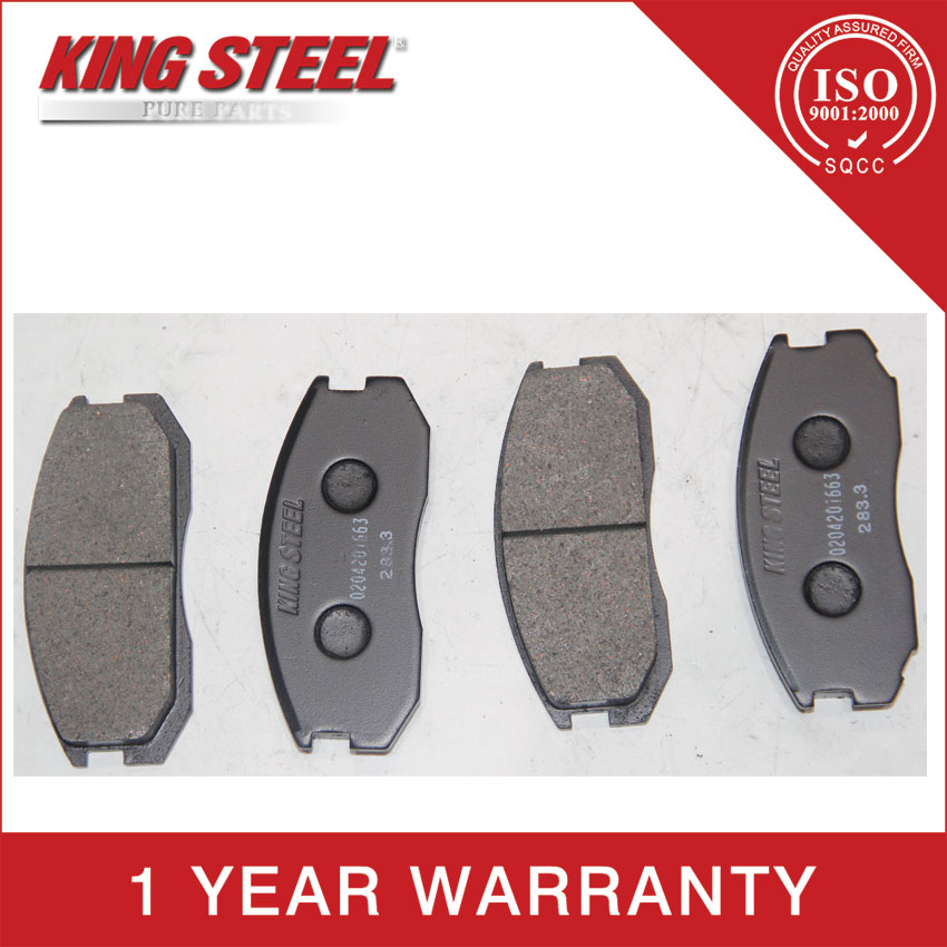 brake pad set for MITSUBISHI LANCER D535 MB699464