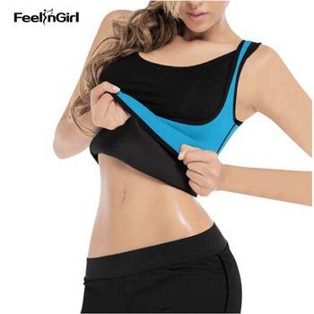 8dee4451546 Thermo neoprene waist trainer shirt ultra body shaper slimming vest belt  zipper waist cincher girdle jpg