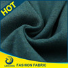 China supplier Latest design Knit italian cashmere wool fabric