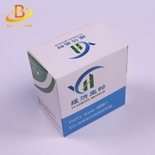 Top quality customized Paper/PVC/PP 10ml vial boxes for pharmacuetical