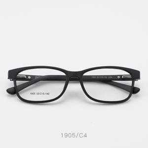 16a9aa0b8e Air Titanium Eyeglass Frames